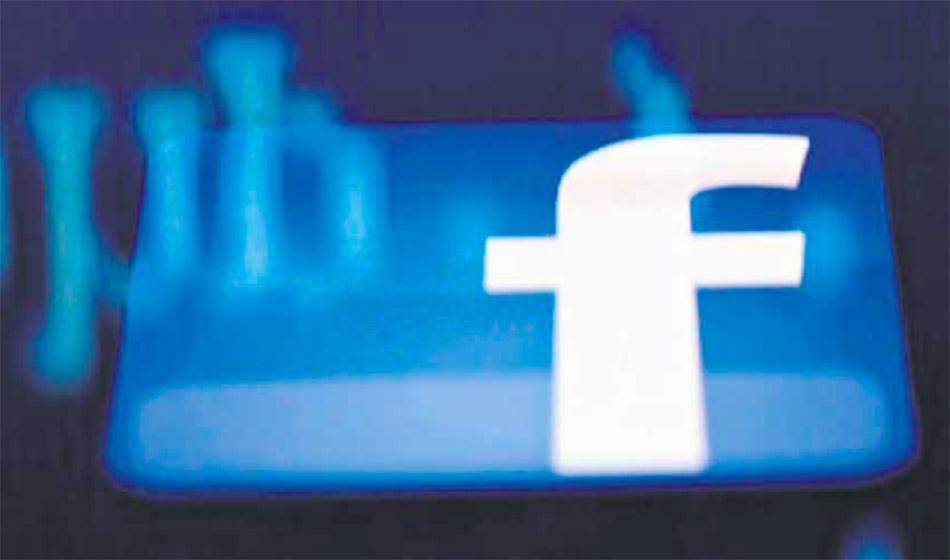 Facebook manipuloi vapaata tahtoamme