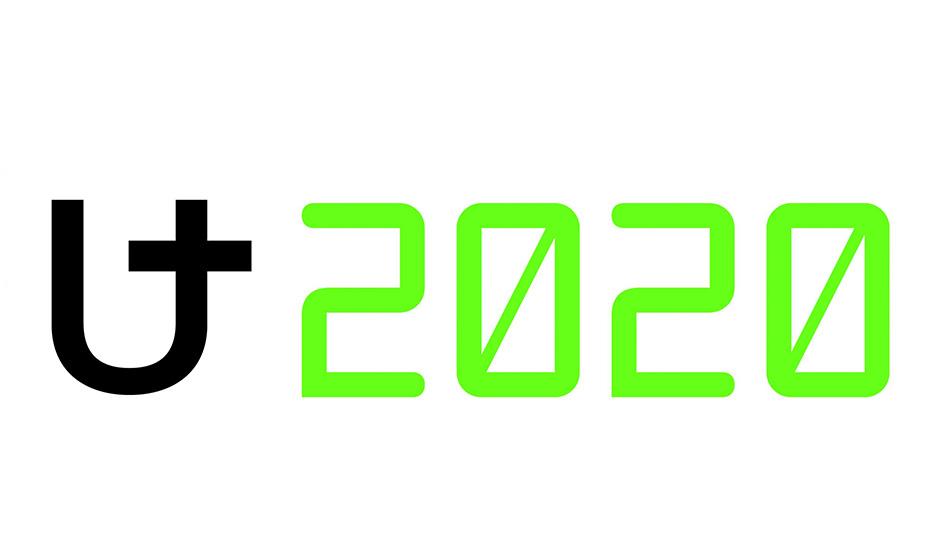 UT2020 on julkaistu